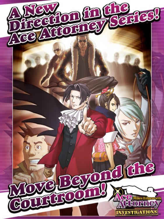 ace-attorney-investigation